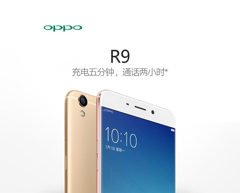 oppo 型号: r9m 颜色: 金色 是否智能系统: 是 操作系统: 安卓 sim卡
